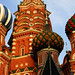 Detail of the Domes and Spire of St. Basil's Cathedral in Moscow