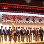 IMG_6117 - Winning national baseball tournament