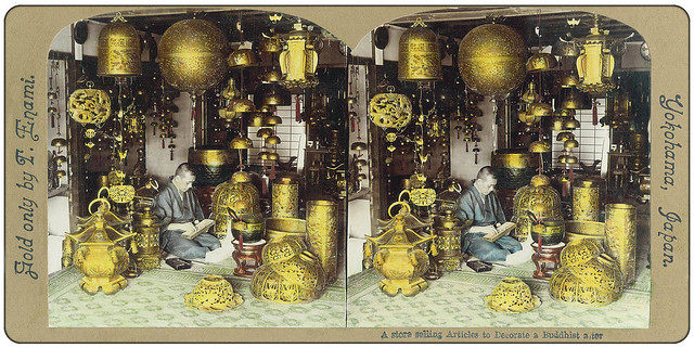 THE ARTS AND CRAFTS OF OLD JAPAN -- The Brass Ornament Dealer