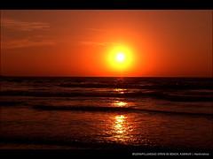 Muzhappilangad Drive-in Beach