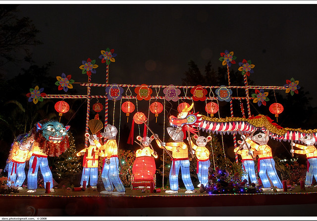 """Happy Chinese New Year"" 歡樂過春節"