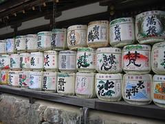 des saké dédié