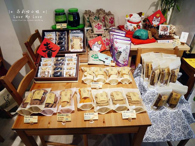新店大坪林站附近素食餐廳原粹蔬食作 (2)