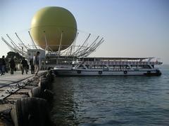 TurkBalon, a hot air balloon anchored to the ground