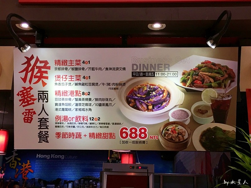 32737514422 8a7c4abae3 b - 寶達港式茶餐廳│由香港師傅掌廚,最推會爆漿的黃金流沙包、冰熱鹹甜的冰火菠蘿包