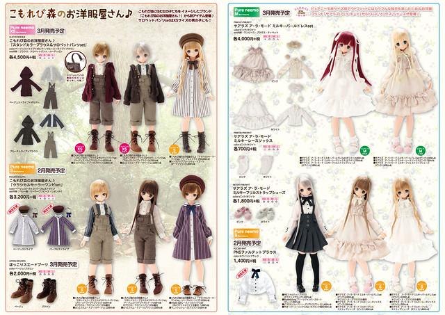 Nuevos outfits marzo 12967315325_6c5609d113_z