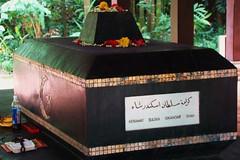 Kermat Sultan Iskandar Shah