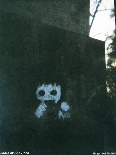 Ghost-HOLGA-鹿耳門日式舊宿舍