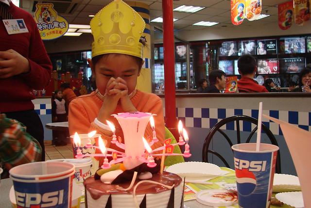 Birthday Party in KFC | Flickr - Photo Sharing!