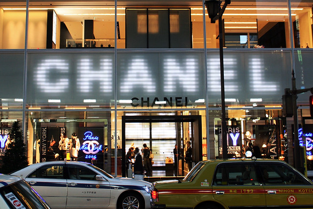 Photo:CHANEL Ginza By:d'n'c