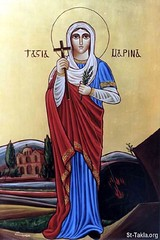 Saint Marina THE MARTYR
