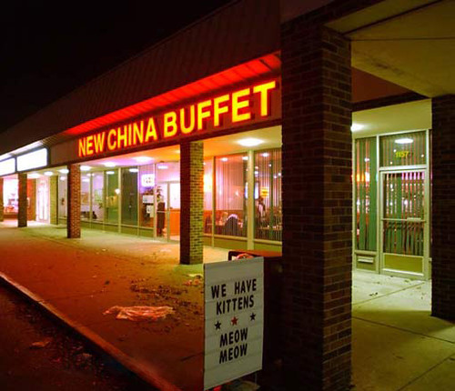 Chinese Restaurant In Giant Food Store Windsor Commons