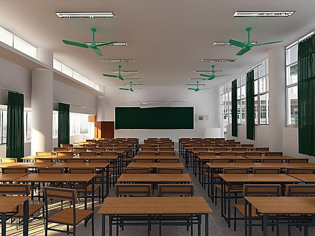 my class-room