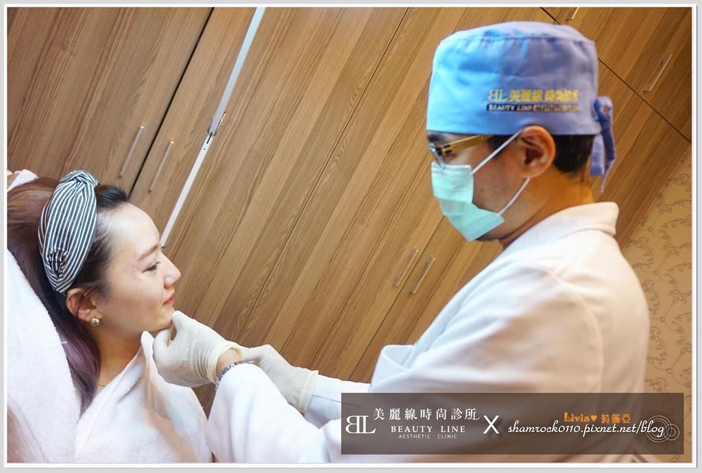 美麗線時尚醫美診所 - 玻尿酸+肉毒08