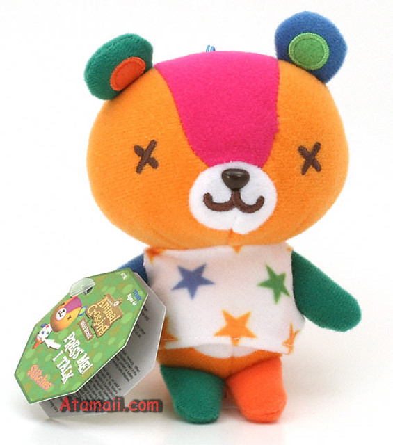 Animal Crossing plushies 1714260112_a1445d26ba_z