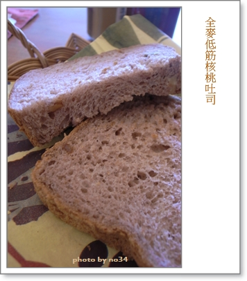20080224_HomeMadeBread_101 f