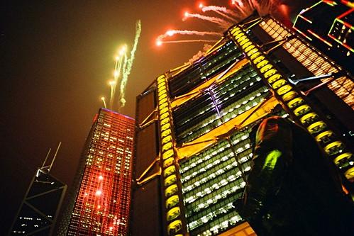 Celebrating HK