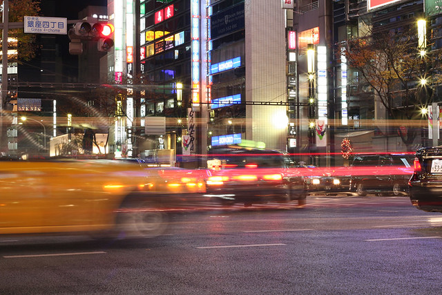 Visit Ginza in Tokyo with specialist travel company, Inside Japan Tours