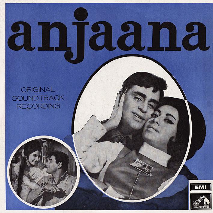 Anjaana