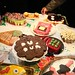 1r Fantasy cake contest (January 2008)