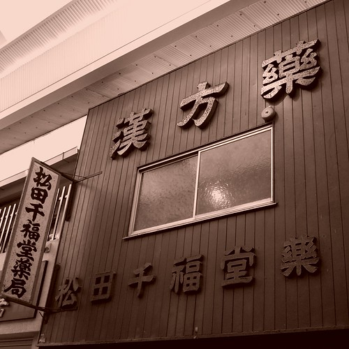 20080420_14
