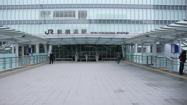 Shin-Yokohama Station building
