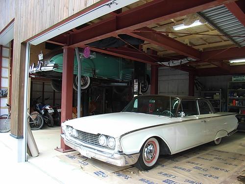 Kick Down Garage