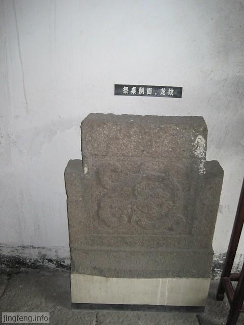 安昌古镇 石雕馆 (21)
