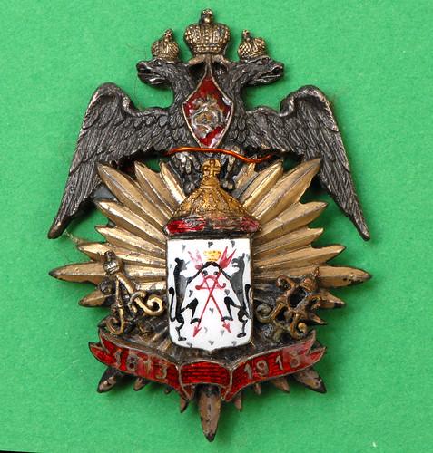 Знак Омско-Сибирского (1-ого Сибирского Императора Александра I КК)