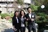 2017 Watanabe Scholars Leadership Weekend
