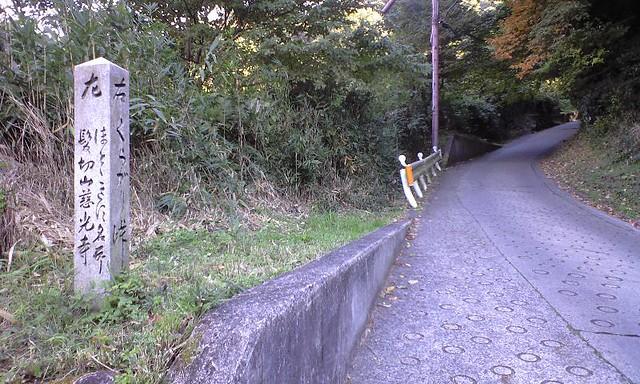 The Kuragari Pass