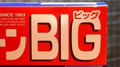 Sign: BIG ???