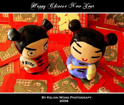 Happy Chinese New Year - Away for 3 weeks more start from tomorrow!春节快乐~