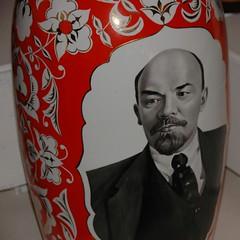 Lenin Historical Museum, Bishkek