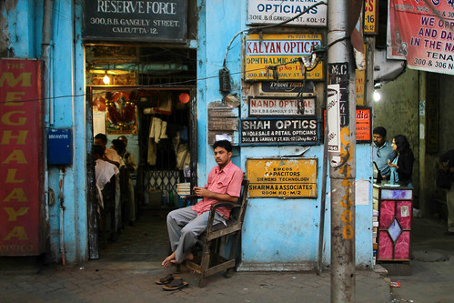 "Calcutta from the book ""Around the World in 80 Days"" by Jules Verne"