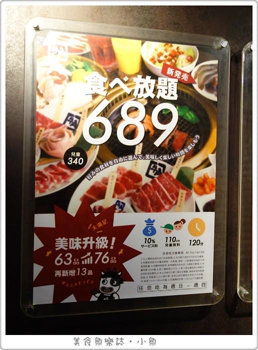 【台北大安】牛角日本燒肉專門店/東區美食