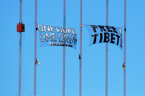 Free Tibet on the Golden Gate !