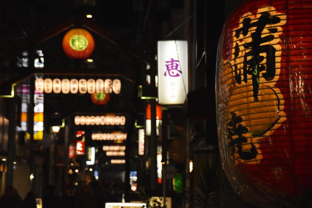 noge street yokohama japan