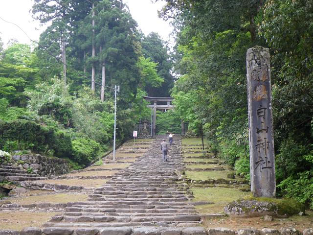 平泉寺白山神社(福井県勝山市)