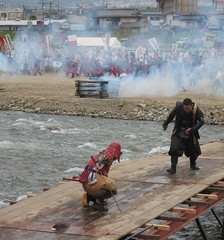 ISAWA ONSEN - Festival - Duel