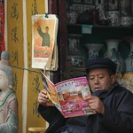 Chinese Man Reading - Pingyao, China