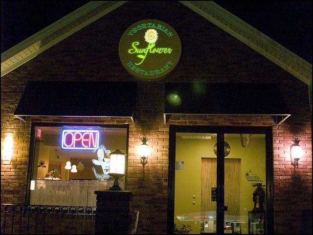 Sunflower Chinese Restaurant Nedlands