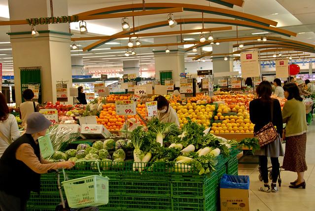 Supermarket @ AEon