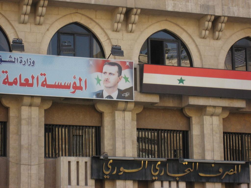 Mynd af Assad