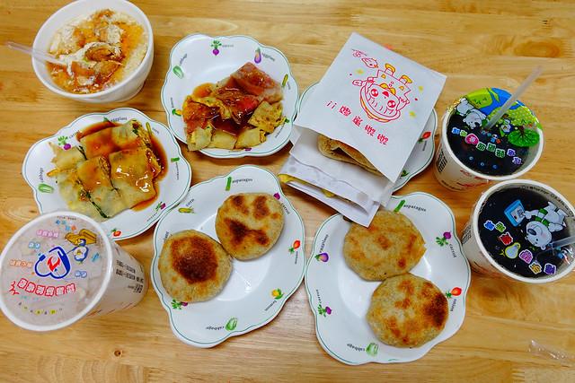 花蓮山東豆漿大王,所有食物排排站