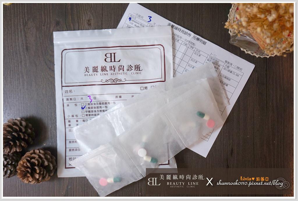 美麗線時尚醫美診所 - 玻尿酸+肉毒11