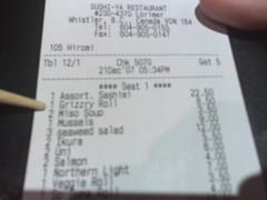 ticket(0.0), document(0.0), receipt(1.0),
