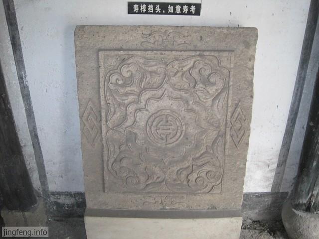 安昌古镇 石雕馆 (24)