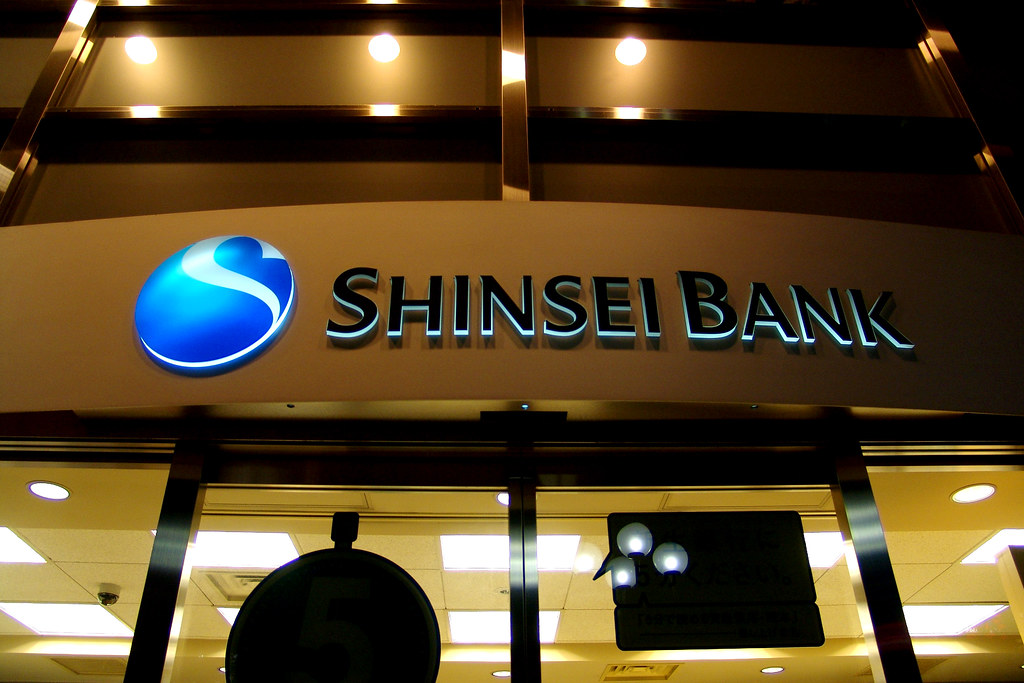 The 24-hour service ATM - SHINSEI BANK.