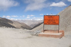 Highest road on earth
